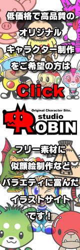 フリー素材 似顔絵制作 オリジナルキャラクター制作 studio ROBIN